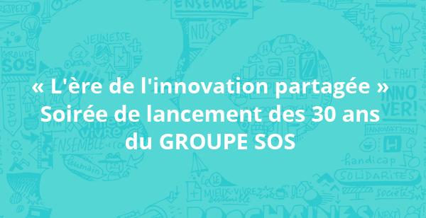 L'ere de l'innovation partagee