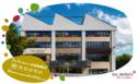 Ateliers bureaux disponibles.png